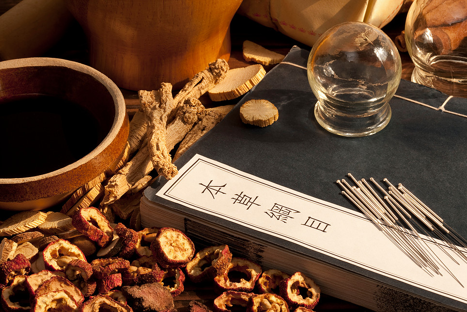 a history of the oriental herbal medicine Chinese herbal medicine has a history of thousands of years duration both david and ming ming have extensive training in the us and china with over 20 years experience in their use acupuncture, herbs, dietary consultation and other aspects of oriental medicine provide a balanced and complete.